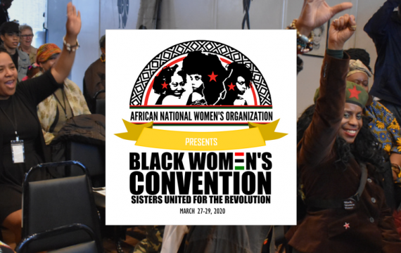 ANWOs Black Women's Convention