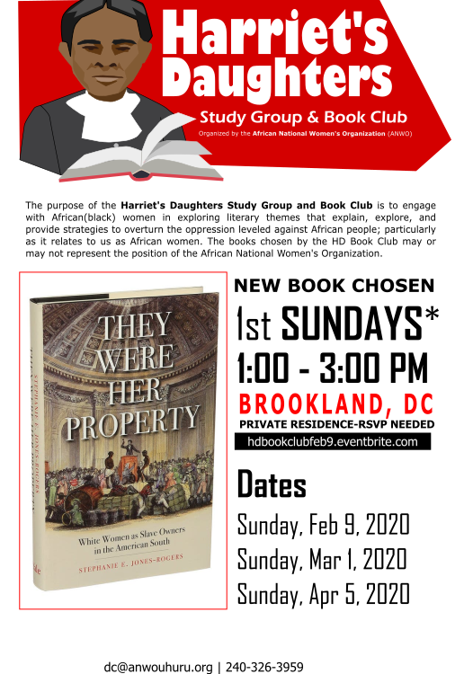 book study multi-flyer